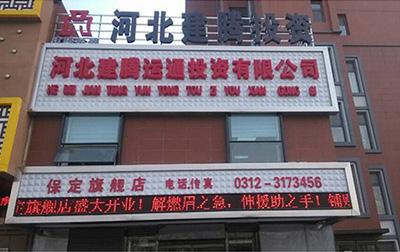 雷竞技益阳雷竞技电竞投资咨询有限公司